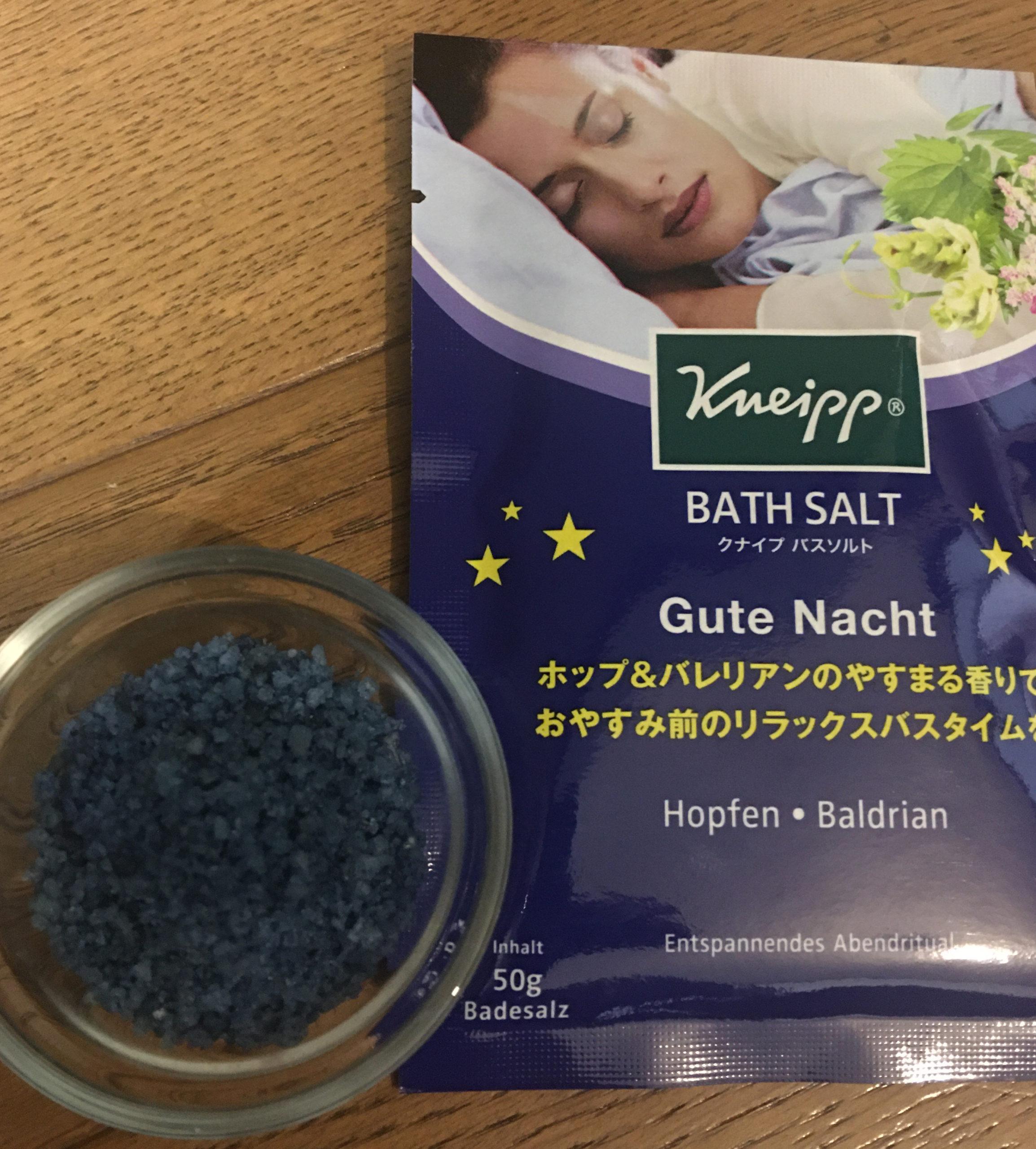 【クナイプバスソルト】レビュー/ ホップ&バレリアンの香り