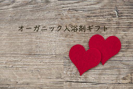 【オーガニック入浴剤】おうち時間にもらって嬉しいおしゃれな贈り物!